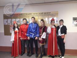 14 октября 2017 года кафедра Туризма и гостиничного дела провела Университетскую субботу на тему «Традиции гостеприимства народов России».