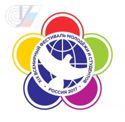 14 октября в Москве в честь XIX Всемирного фестиваля молодежи и студентов состоялся Международный парад-карнавал и праздничный концерт.